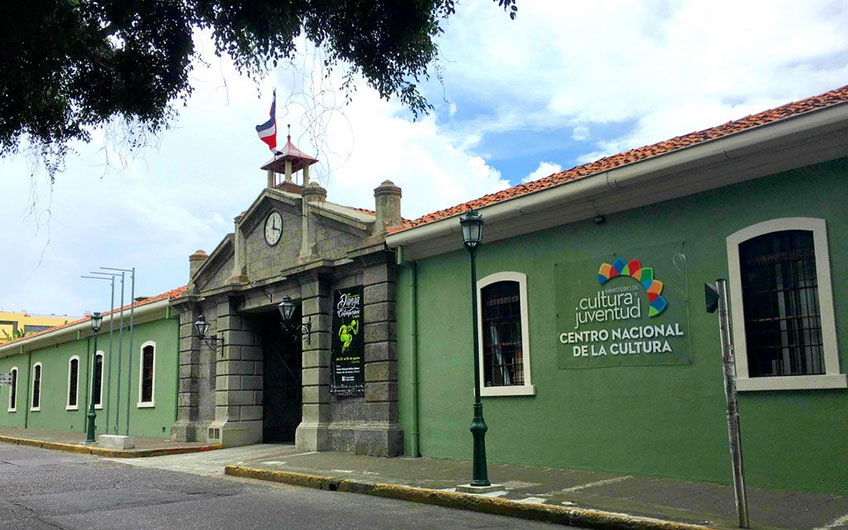 National Center of Art & Culture (Centro Nacional de Arte y Cultura), Interest activities to do in San Jose, Costa Rica