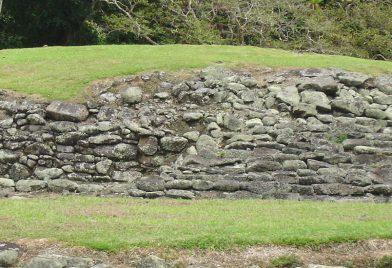 Monumento Nacional Guayabo
